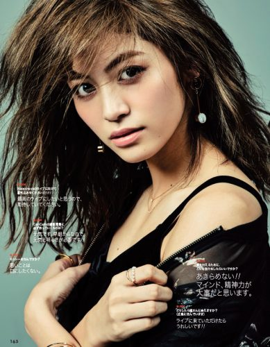 楓,CanCam,1月号,E-girls,Happiness