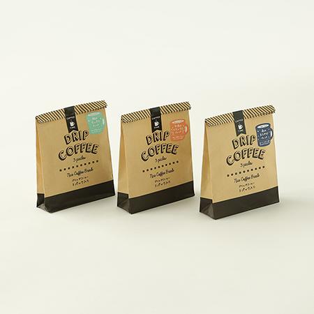 レギュラーコーヒー(3種)