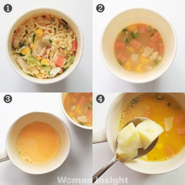 カップヌードル,スープ,アレンジ,卵,ちょい足し,レシピ