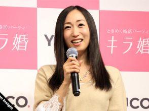 横澤夏子,絵音,合コンシェルジュ,婚活,テク,ダイキ
