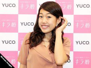 横澤夏子,婚活,テク,ダイキ