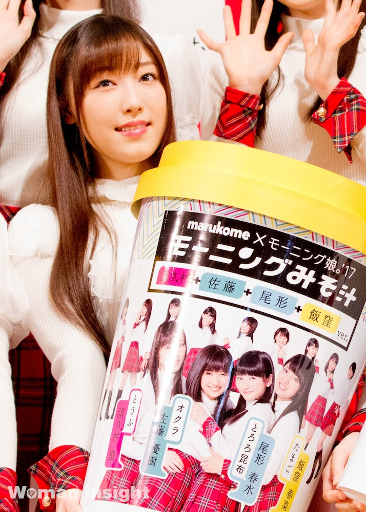 モーニング娘。,モーニング娘。'17,morning musume,モーニングみそ汁,譜久村聖