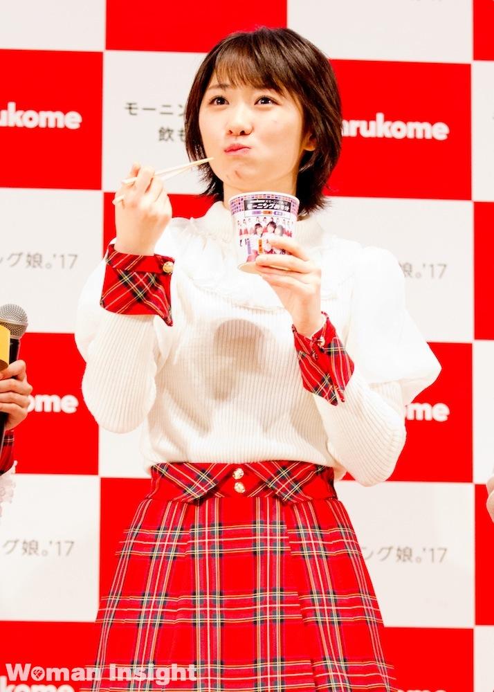 モーニング娘。,モーニング娘。'17,morning musume,モーニングみそ汁,工藤遥