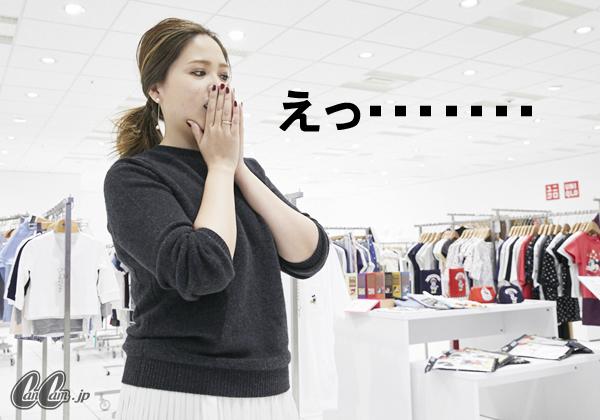 吉村卓也,伊村製作所,イケメン,芸人,ユニクロ,変身,川村桃子