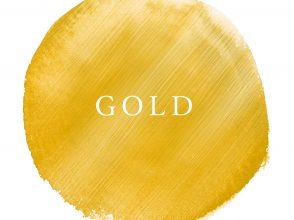 今日のカラー占い, ラッキーカラー, ゴールド