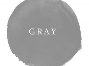 今日のカラー占い, ラッキーカラー, グレー, 灰色
