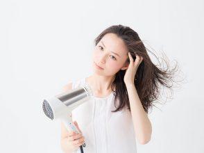ドライヤーを使った髪の乾かし方