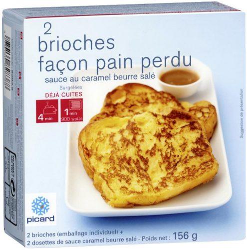 朝,朝食,Picard,ピカール,美味い,