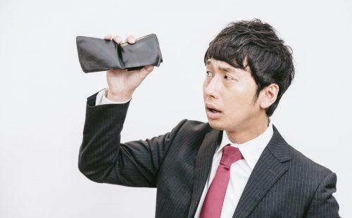 財布,中身,金額,普段,デート,差