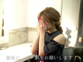 宇野実彩子,AAA,CanCam,4月号