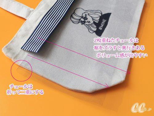 フリリーバッグ,作り方,100円ショップ,100均