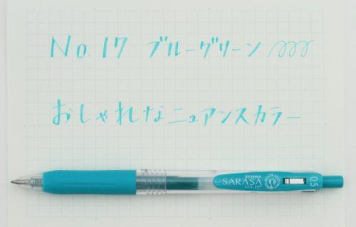 ボールペン,好きな色,ランキング,ブルーグリーン