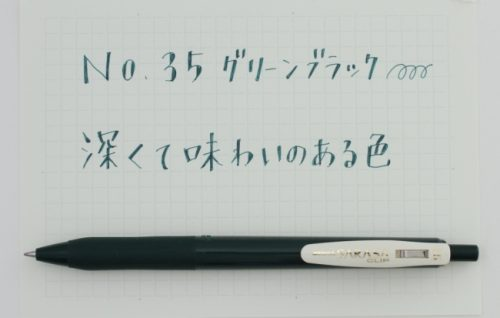 ボールペン,好きな色,ランキング,グリーンブラック