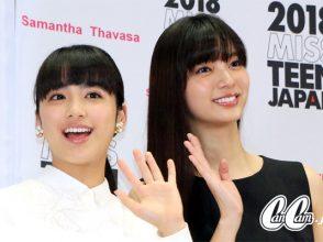 ミス・ティーン・ジャパン,2018,応募,新川優愛,平祐奈