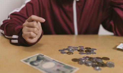 お金がない,節約,節税,投資