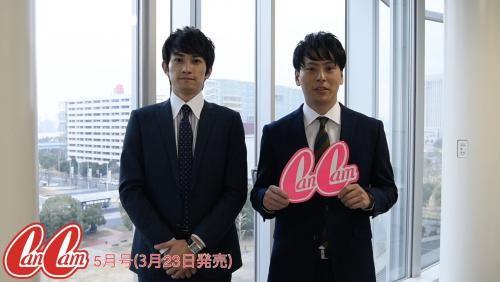 三代目JSB,山下健二郎,劇団EXILE,町田啓太