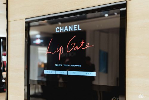 世界初シャネルの自動販売機
