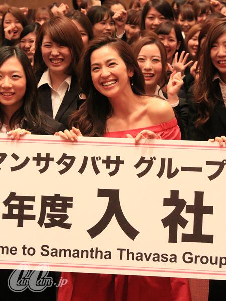 サマンサタバサ,入社式,2017年,中村アン