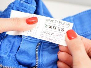 新しい,洗濯絵表示,変更,意味,覚え方