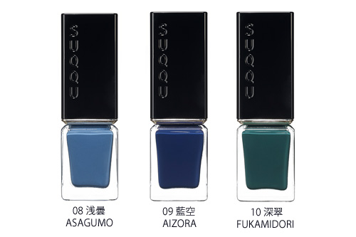 SUQQU|ネイル カラー ポリッシュ