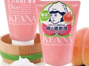石澤研究所,毛穴撫子,桃まるかじり重曹泡洗顔,洗顔料