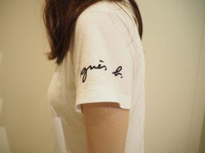agnesb_tshirt