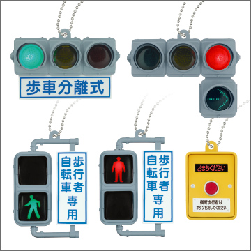 日本信号 ミニチュア灯器コレクション,ガチャ,空港,外国人旅行客,人気,ランキング