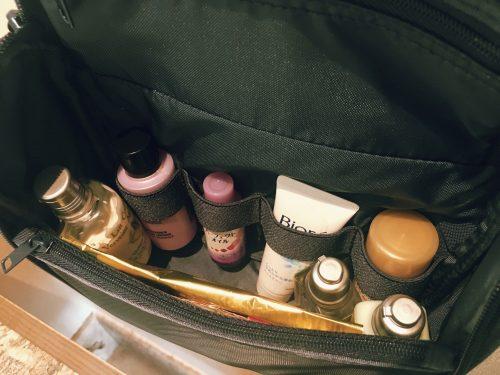 旅行,出張,無印良品,洗面用具,ケース