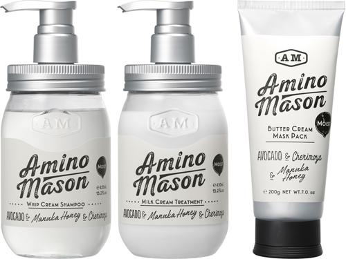 アミノメイソン|モイスト ホイップクリーム シャンプー