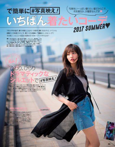 CanCam,9月号,山本美月,ファッション
