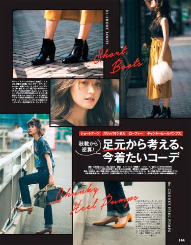 CanCam,10月号,ファッション,靴