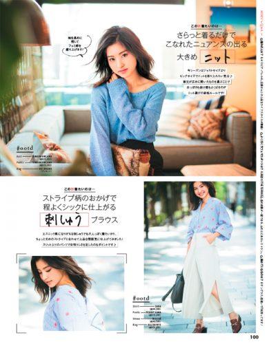 CanCam,10月号,ファッション,インスタグラマー