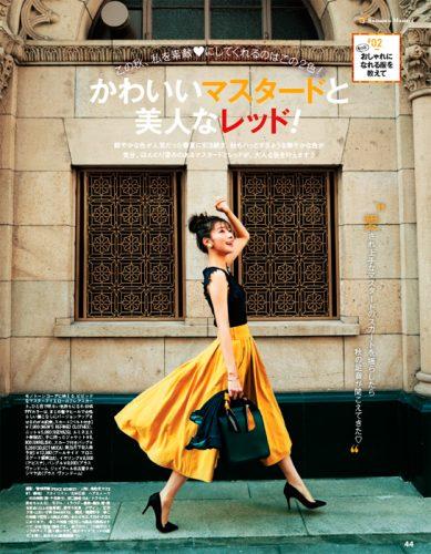 CanCam,10月号,ファッション,AAA,マスタード,レッド