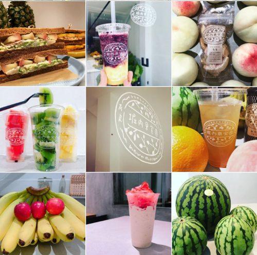 堀内果実園,ドライフルーツ,手土産,果物