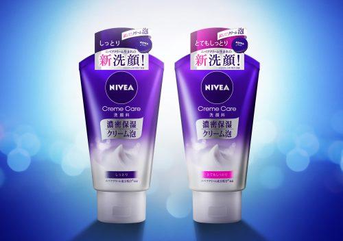 ニベア|クリームケア洗顔料