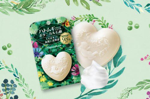 ■マジアボタニカ ボタニカル石鹸