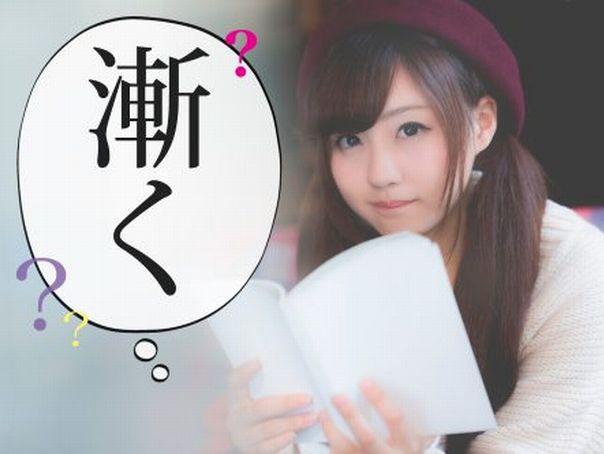 漢字クイズサムネイル