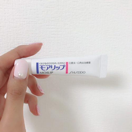 今悠花,CanCam it girl,リップ,コスメ