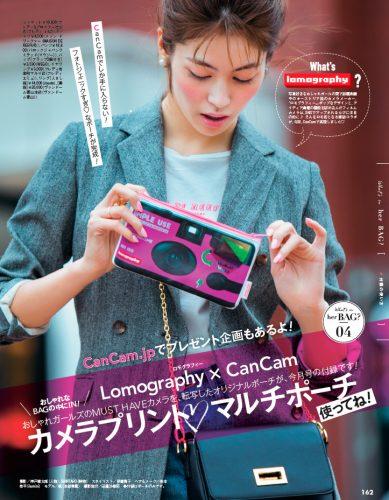CanCam,12月号,ロモグラフィー