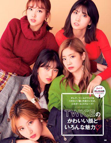 CanCam,12月号,吉岡里帆,乃木坂46,TWICE