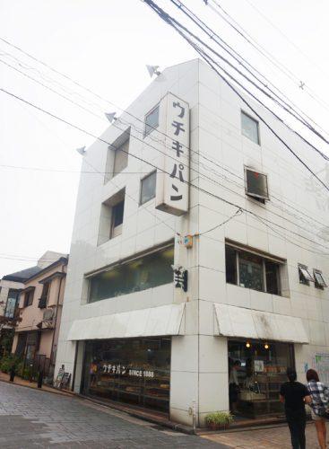 たかのさんぽ,高野茂,横浜,元町,パン,ウチキパン