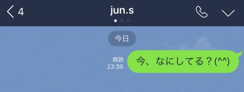 モテ女のLINE1,デート,誘い方,タイミング,LINE,モテ,恋愛
