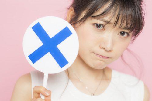 CanCam,恋愛,人気記事,ランキング,LINE,浮気,モテ