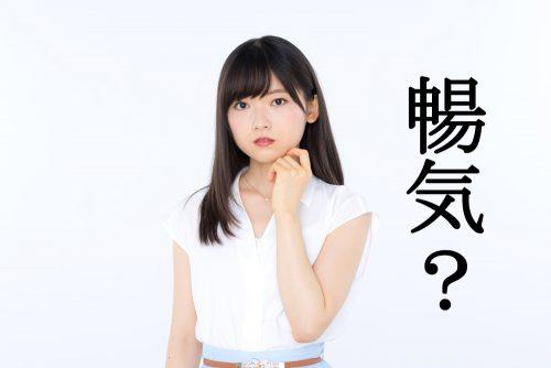暢気,のんき,漢字,読み方,クイズ