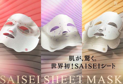 FLOW FUSHI(フローフシ)|SAISEIシート マスク