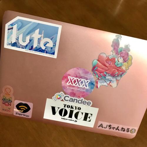 CanCam itgirl,横塚まよ,ガジェット,愛用,仕事,Mac Book