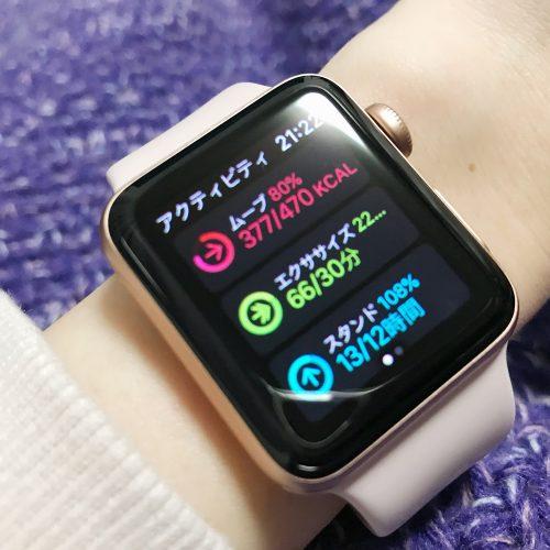 CanCam itgirl,横塚まよ,ガジェット,愛用,仕事,Apple Watch