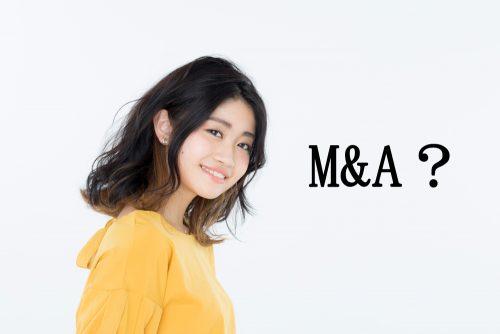 M&A,略,何,ビジネス用語,クイズ,雑学