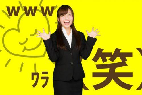雑学,人気記事,ランキング,(笑),笑,w