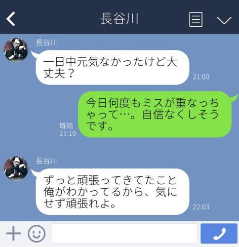 人気記事,ランキング,2017,モテ,恋愛